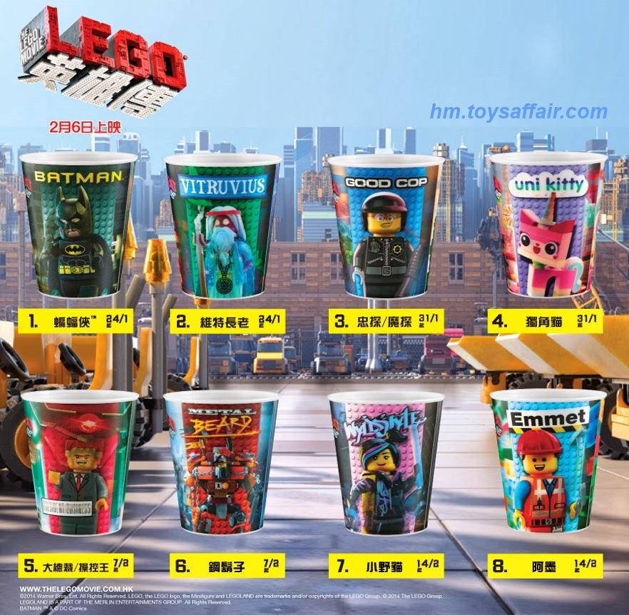 Lego Movie Toys : Lego mcdonalds happy meal imgkid the image kid